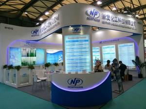 2018 CPHI  Shanghai ,booth No. W3D12
