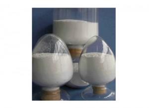 Tiamulin Hydrogen Fumarate